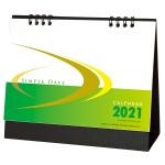 2021年カレンダー シンプルデイズ(六曜なし)