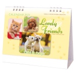 2021年カレンダー ラブリーフレンズ(犬・猫)