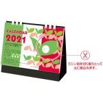 2021年カレンダー 種付き卓上(バジル)