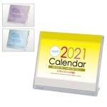 2021年カレンダー マルチ卓上カレンダー