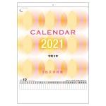 2021年カレンダー B3 3色文字月表