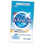 トップ スーパーNANOX 10g×1包