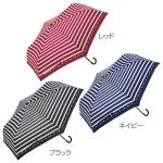スキップキャット耐風折りたたみ傘