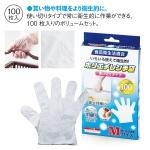 ポリエチレン手袋(M)