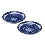 切子写し藍陶器・小皿2P