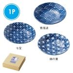 瑠璃小紋 丸皿1P