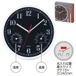 温湿度計付き掛け時計