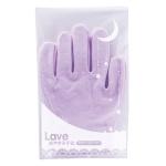 ラーベ・おやすみ手袋