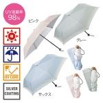セーラーボーダー・晴雨兼用折りたたみ傘