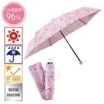 ピンクリリー晴雨兼用折りたたみ傘