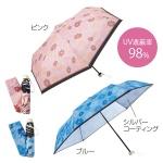 フラワーストライプ・晴雨兼用折りたたみ傘