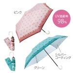 パステルペイズリー・晴雨兼用折りたたみ傘