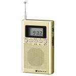 デジタルポケットラジオ