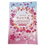 バスコレクション 桜ふわり湯