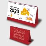 2020年カレンダー トリプルカレンダー