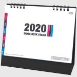 2020年カレンダー インデックスデスクスタンド