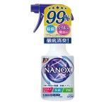 トップNANOX除菌消臭スプレー350ml