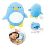 COOLペンギンおひるね枕