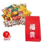 駄菓子福袋 7種パック