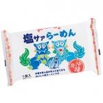 塩サァらーめん1食(乾麺)