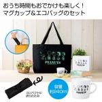 ファミリーキャラクター マグカップ&エコバッグセット