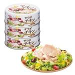 サラダチキン3缶セット
