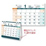 [名入れ無料]プラリングカレンダー