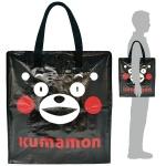 くまモンのレジャー収納バッグ