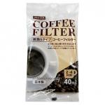 コーヒーフィルター40枚入り