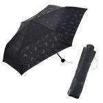 みんなのキャラクターシルエットリボン晴雨兼用折りたたみ傘
