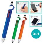 3in1多機能4色ボールペン1本