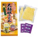長崎中華街定番の味太麺皿うどん2食組
