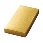 ゴールドBOX入りゴミ袋3枚(45L用)