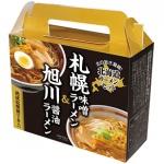 熟成乾燥麺 札幌・旭川ラーメンセット