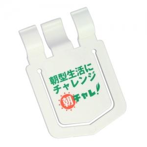 バイオマスクリップ1P(ペンホルダー付)