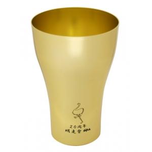 金色(こんじき)のタンブラー&アイスストーンセット