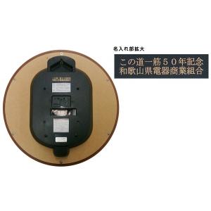 セイコー スタンダード電波木枠掛時計